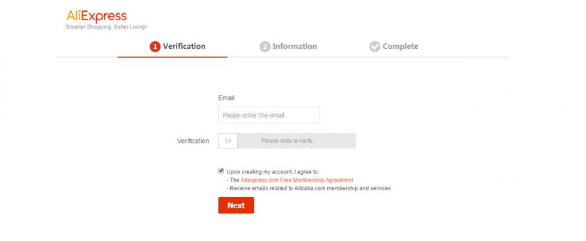 AliExpressの登録画面1。メールアドレスを入力する。