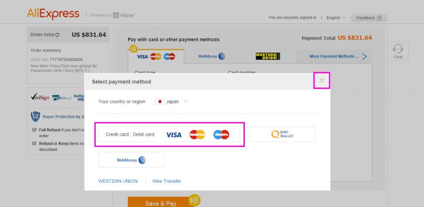 AliExpress の支払方法選択画面。