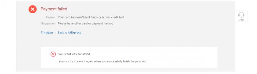 AliExpress で支払いに失敗した画面。