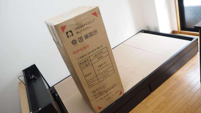 EVA圧縮ロールパッケージ、梱包状態。