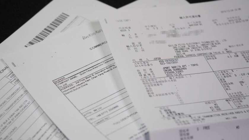 Fedex から届いた請求書。通関手続きの書類など。