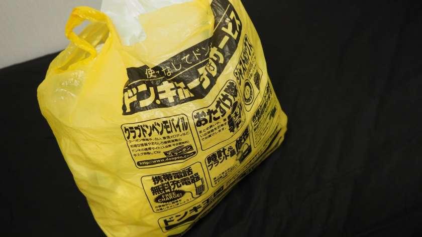 1ヶ月分のビニール袋が入った袋。
