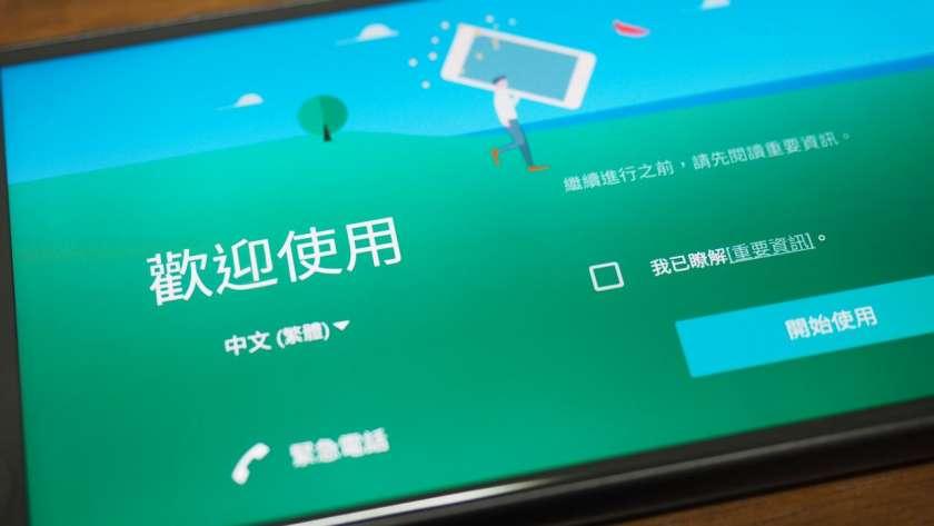起動直後の画面。デフォルトが中国語。