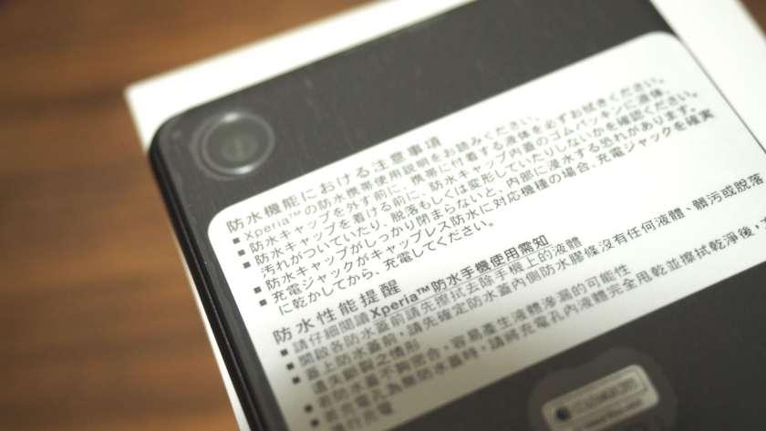 注意書きには日本語が含まれる。